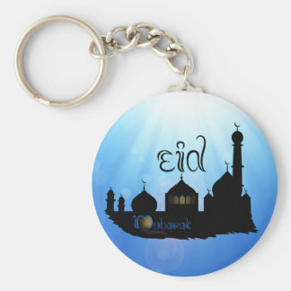 Eid Mubarak Mosque with Sunrays - Keychain