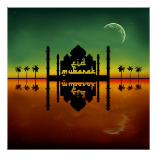 Eid Mubarak Night Reflection - Poster