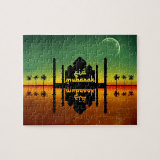 Eid Mubarak Night Reflection - Puzzle