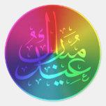 Eid Mubarak Rainbow Design Round Sticker