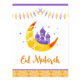 Eid Mubarak, Ramadan card Postcard