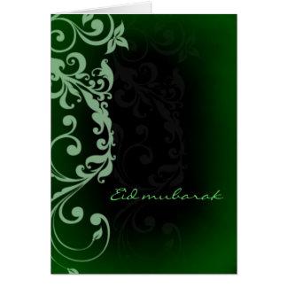 Eid mubarak - Ramadan kareem - Greeting Card
