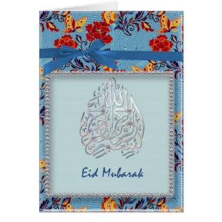 Eid Mubarak - Scrapbook Style Card