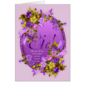 Eid Mubarak With Nice Words And Floral Cameo Card