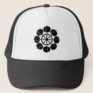 Eight hydraulic turbines trucker hat