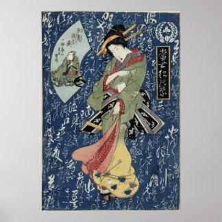 Eisen Geisha in Green Kimono Poster