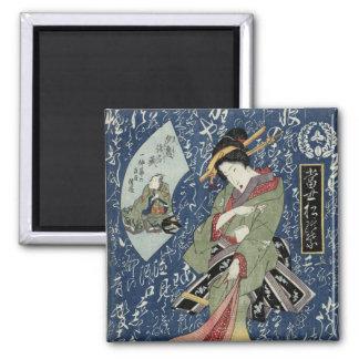 Eisen Woodblock Print Geisha in Green Kimono Square Magnet