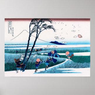 Ejiri in Suruga Province Hokusai Japanese Fine Art Poster