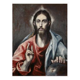 El Greco - Christ Blessing Postcard