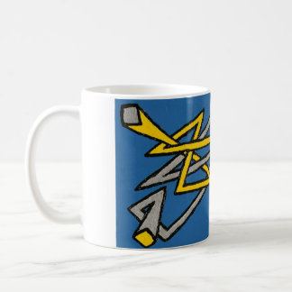 Electric Classic White Coffee Mug
