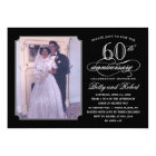 Elegant Anniversary Party Photo Invitation