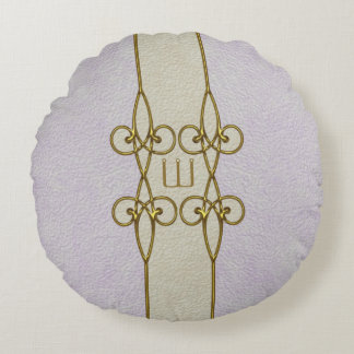 Elegant Art Deco Gold Ornament with Initials Round Cushion