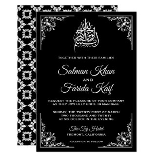 Elegant Black and White Muslim Wedding Invitation