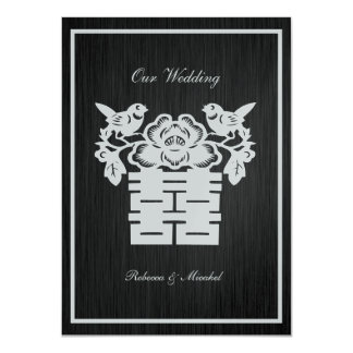 Elegant Black & Silver Chinese Double Happiness 11 Cm X 16 Cm Invitation Card