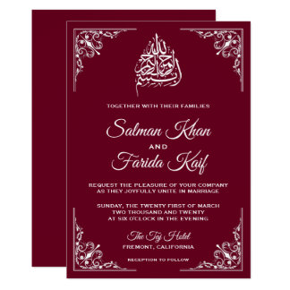 Elegant Burgundy Islamic Muslim Wedding Invitation