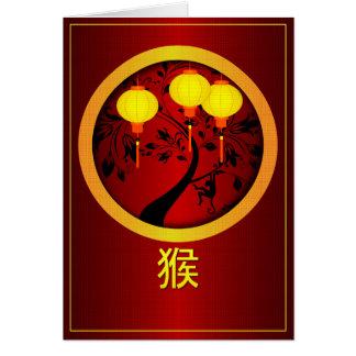 Elegant Chinese New Year Monkey with Gold Lanterns Greeting Card