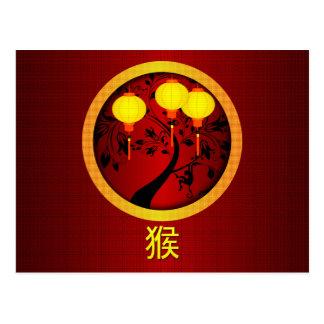 Elegant Chinese New Year Monkey with Gold Lanterns Postcard