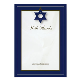 Elegant Fabric Bar Mitzvah Thank You in Navy Card