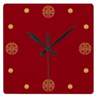 Elegant Gold Round Geometric Longevity Motif Square Wall Clock