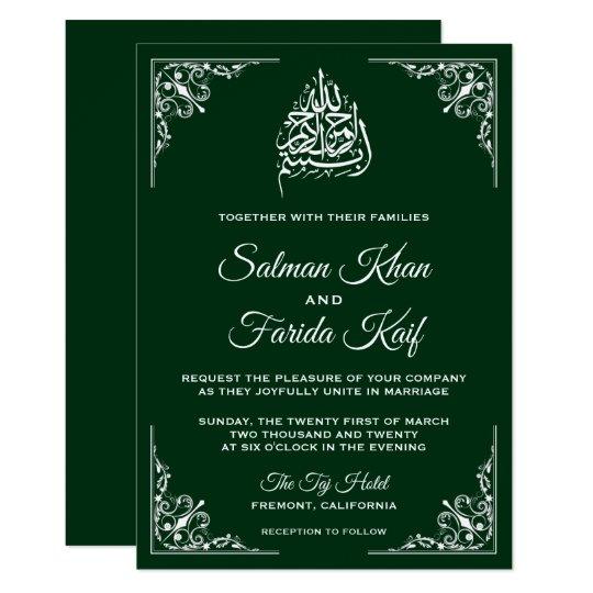 Elegant Green Islamic Muslim Wedding Invitation
