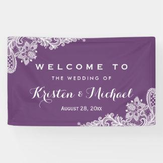 Elegant Lavender Purple Lace Pattern Wedding Party Banner