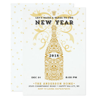Elegant New Year 2018 Party Invitation