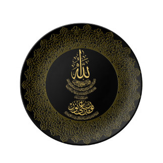 Elegant Porcelain Plate w/ Ayat an-Nur Calligraphy
