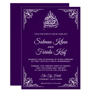 Elegant Purple Islamic Muslim Wedding Invitation
