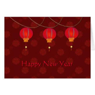 Elegant Red Lanterns Chinese New Year Card