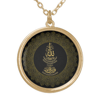 Elegant Round Gold Finish Necklace w/Ayat an-Nur