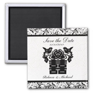 Elegant Save the Date Magnets - Double Happiness