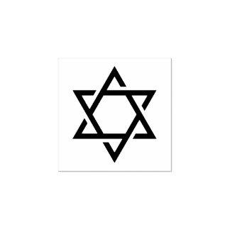 Elegant Star of David Rubber Stamp