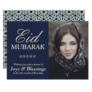 Elegant Typography Personalised Eid Mubarak Photo Card