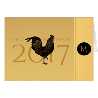 Elegant Vintage Rooster Year 2017 Greeting Card