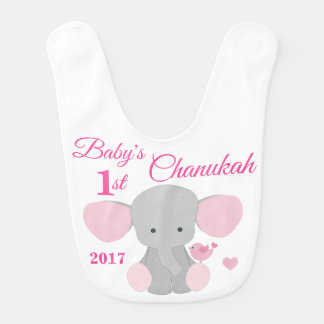 Elephant Pink Babys Girl First Chanukah Hanukkah Bib