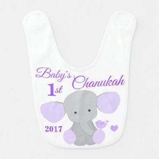 Elephant Purple Babys Girl First Chanukah Hanukkah Bib