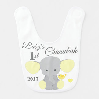 Elephant Yellow Babys Boy First Chanukah Hanukkah Bib