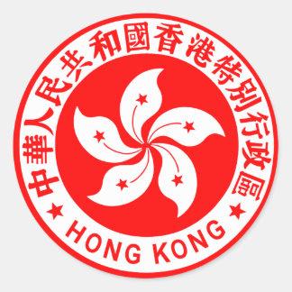 Emblem of Hong Kong Classic Round Sticker