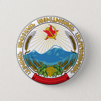 Emblem of the Armenian Soviet Socialist Republic 6 Cm Round Badge