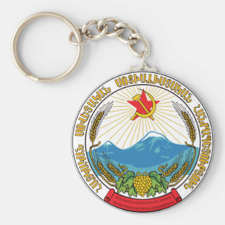 Emblem of the Armenian Soviet Socialist Republic Key Ring
