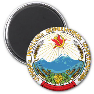 Emblem of the Armenian Soviet Socialist Republic Magnet