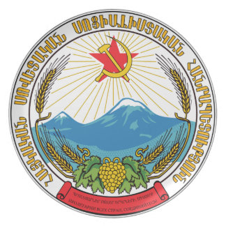 Emblem of the Armenian Soviet Socialist Republic Plates