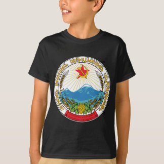 Emblem of the Armenian Soviet Socialist Republic T-Shirt