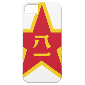 Emblem of the Chinese PLA - 中国人民解放军军徽 Barely There iPhone 5 Case