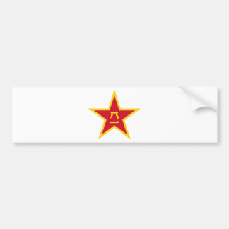 Emblem of the Chinese PLA - 中国人民解放军军徽 Bumper Sticker