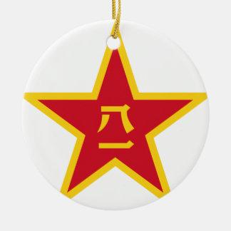 Emblem of the Chinese PLA - 中国人民解放军军徽 Ceramic Ornament