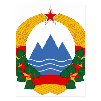 Emblem of the Socialist Republic of Slovenia Postcard