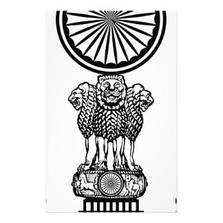 Emblem_of_the_Supreme_Court_of_India Stationery