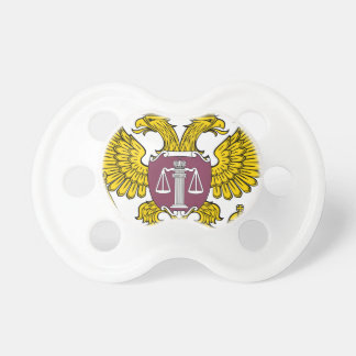 Emblem_of_the_Supreme_Court_of_Russia Dummy