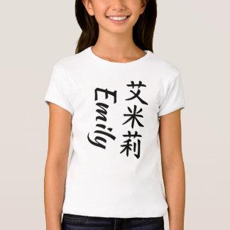 Name Emily T Shirts T Shirt Printing